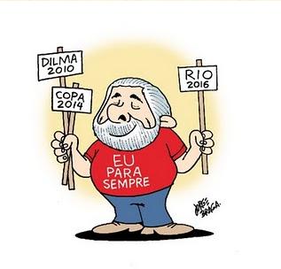 LulaPop